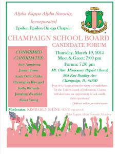 Champaign School Board Forum Flyer 3-9-2015